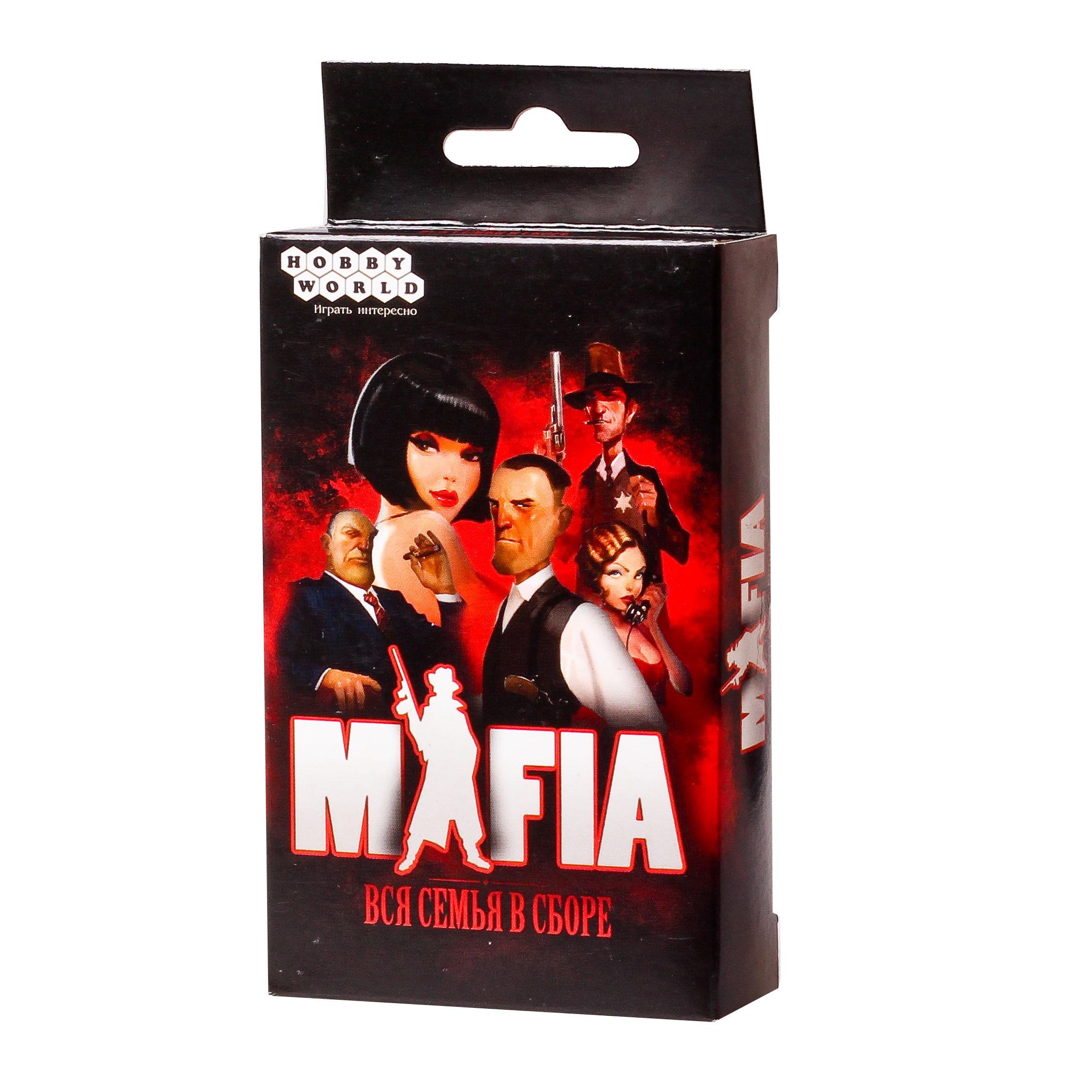 You are currently viewing Мафия | Обзор карточной игры | Война Разумов