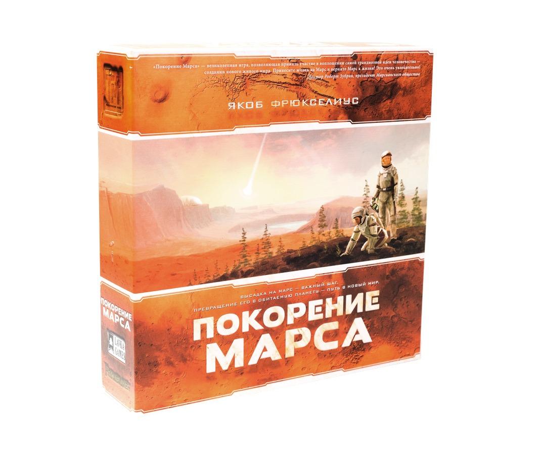 Read more about the article Покорение Марса | Обзор настольной игры | Война Разумов